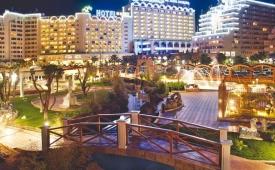 Oferta Viaje Hotel Escapada Hotel Marina Dor Playa cuatro + Ocio Todo Incluido  dias: Balneario + Parques tematicos