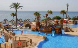 Oferta Viaje Hotel Holiday Palace + Entradas Pack Selwo (SelwoAventura, Teleférico, Selwo Marina Delfinarium)