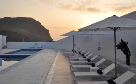 Oferta Viaje Hotel Escapada Spa Calagrande