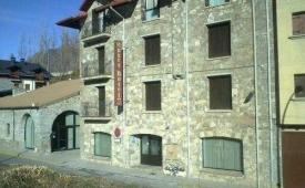 Oferta Viaje Hotel Escapada ApartLos Jardines + Multiaventura en el Parque Nacional de Ordesa