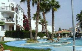 Oferta Viaje Hotel Escapada Font Nova tres mil