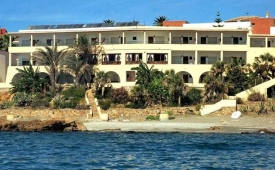 Oferta Viaje Hotel Escapada Patricia Hotel