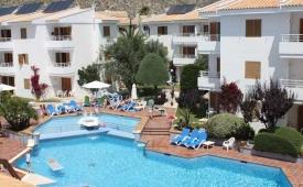 Oferta Viaje Hotel Escapada Aparthotel Vegetación