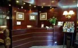 Oferta Viaje Hotel Escapada Eth Solan + Forfait  Baqueira
