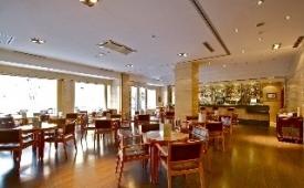 Oferta Viaje Hotel Escapada Alhamar + Forfait  Sierra Nevada