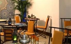 Oferta Viaje Hotel Escapada Alcoba del Rey de Sevilla + Entradas Isla Mágica 1 día