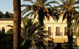 Oferta Viaje Hotel Escapada Termas-Balneario de Archena