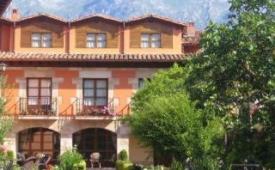 Oferta Viaje Hotel Escapada Posada Laura + Entradas 1 día Parque de Cabárceno