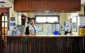 Oferta Viaje Hotel Escapada Aparthotel Bonanza + Entradas Papagayo Parque 1 día