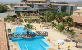 Oferta Viaje Hotel Escapada Eco Aguilas Hotel Complejo turístico