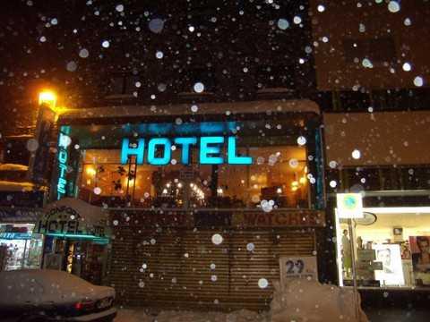 Oferta Viaje Hotel Escapada Hotel Confort Pas