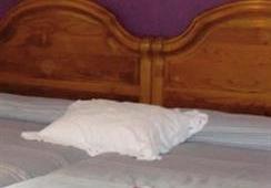 Oferta Viaje Hotel Arriola Txiki