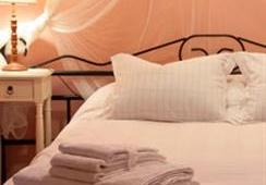 Oferta Viaje Hotel Casa Manadero