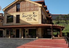 Oferta Viaje Hotel Hotel El Tejo de Comillas ***