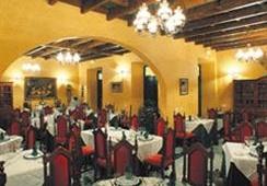 Oferta Viaje Hotel Hotel Rural Soterraña ***