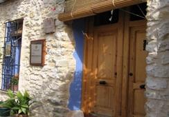 Oferta Viaje Hotel Casa Rural Ca Ferminet