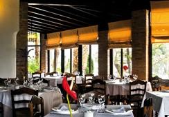 Oferta Viaje Hotel Hotel Restaurante El Duque
