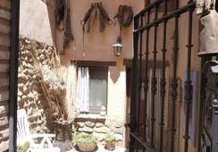 Oferta Viaje Hotel El Mirador del Moncayo