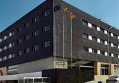 Oferta Viaje Hotel Hotel Sercotel Ciutat de Montcada ****
