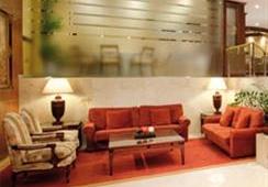 Oferta Viaje Hotel Hotel Meliá Girona ****