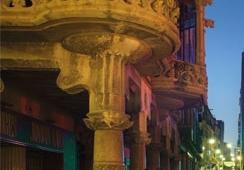 Oferta Viaje Hotel NH Ciutat de Reus ****