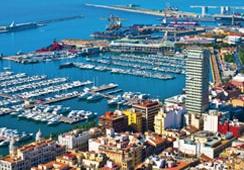 Oferta Viaje Hotel NH Rambla de Alicante ***