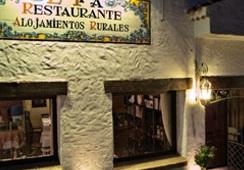 Oferta Viaje Hotel Casa Rural La Tiná