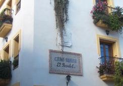Oferta Viaje Hotel Casa Rural Ravalet 21