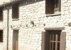 Oferta Viaje Hotel El Rincón de la Media Luna