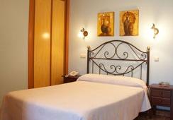 Oferta Viaje Hotel El Rincón de Doña Inés