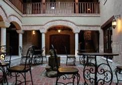 Oferta Viaje Hotel Posada Los Condestables Hotel & Spa ****