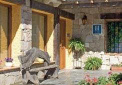 Oferta Viaje Hotel Hotel Las Truchas