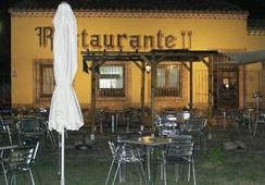Oferta Viaje Hotel Hostal del Tajo