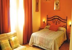 Oferta Viaje Hotel Hospedería Zacatín