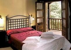 Oferta Viaje Hotel La Casa de las Arcas