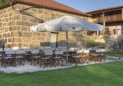 Oferta Viaje Hotel Casa da Feira