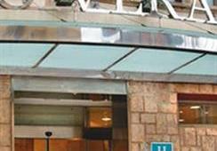 Oferta Viaje Hotel Hotel Civera