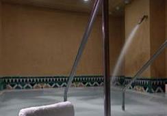 Oferta Viaje Hotel Hotel Macià Real de La Alhambra ****