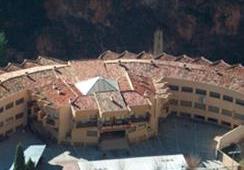Oferta Viaje Hotel Hotel Felipe II