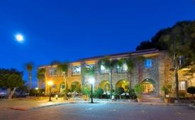 Oferta Viaje Hotel Hotel Parador Malaga Gibralfaro en Málaga