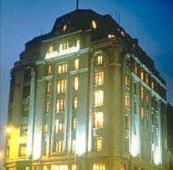 Oferta Viaje Hotel Hotel Alfonso V en León