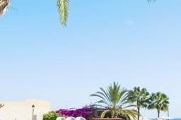 Oferta Viaje Hotel Hotel SBH Taro Beach Hotel en Fuerteventura