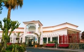 Oferta Viaje Hotel Hotel THe Koala Garden Suites en San Fernando de Maspalomas
