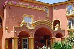 Oferta Viaje Hotel Hotel Alboran en Algeciras