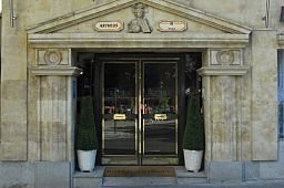 Oferta Viaje Hotel Hotel Artheus Carmelitas Salamanca en Salamanca