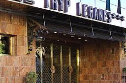 Oferta Viaje Hotel Hotel TRYP Madrid Leganés Hotel en Leganés