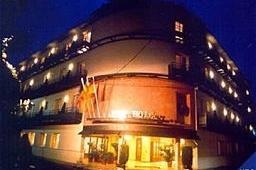 Oferta Viaje Hotel Hotel URH Parkhotel en Tossa de Mar
