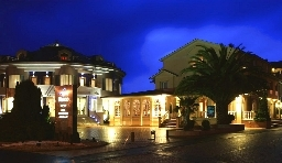 Oferta Viaje Hotel Hotel Blanco SPA Hotel en Navia
