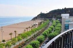 Oferta Viaje Hotel Hotel Haromar en Calella