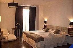 Oferta Viaje Hotel Hotel Catedral Almería en Almería